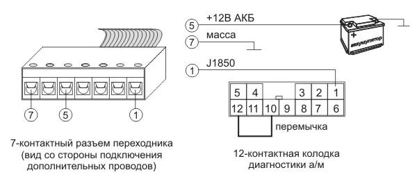 Схема подключения 5