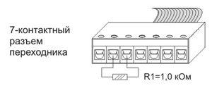 установка резистора