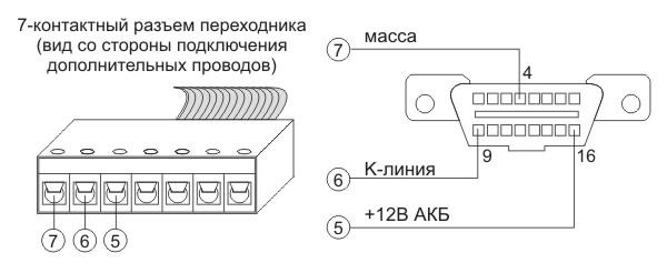 схема подключения Suzuki