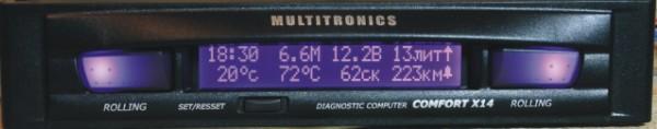 Новый бортовой компьютер Multitronics Comfort X15.  Подарили, но не понадобился.
