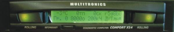 Бортовой компьютер Multitronics Comfort X15 - Автомобильные видеосистемы в Перми.