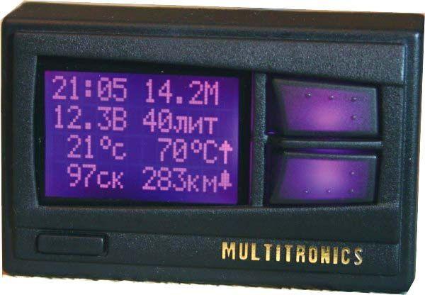 Multitronics comfort e10 инструкция